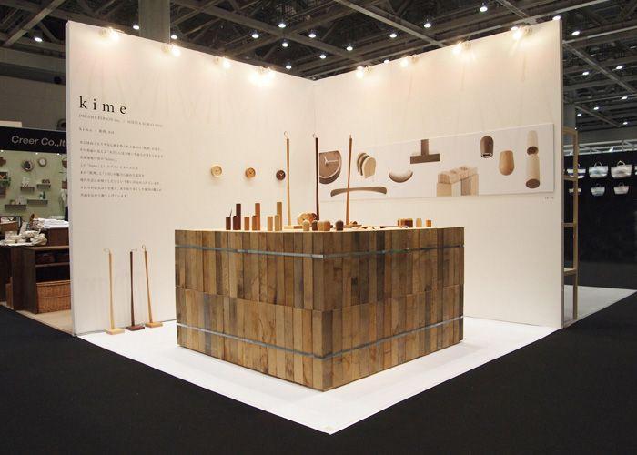 """""""kime"""" in Interior Lifestyle 2010"""