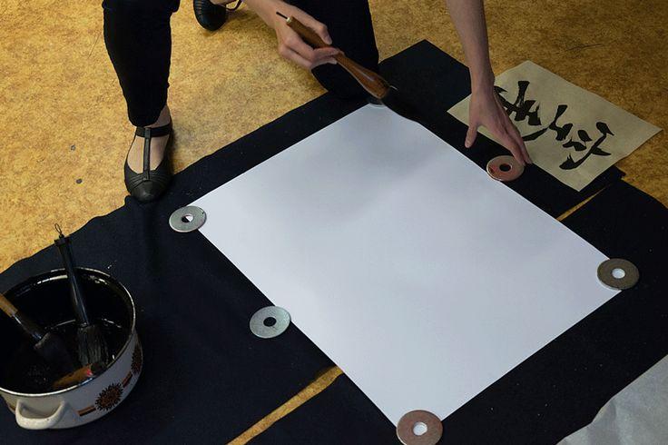 How to draw the KARA sign - gif animation | Big brush calligraphy - 2266