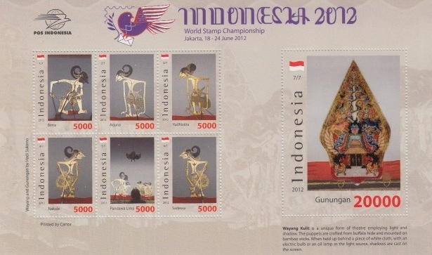 Indonesia - MS Puppets, World Stamp Championship 2012