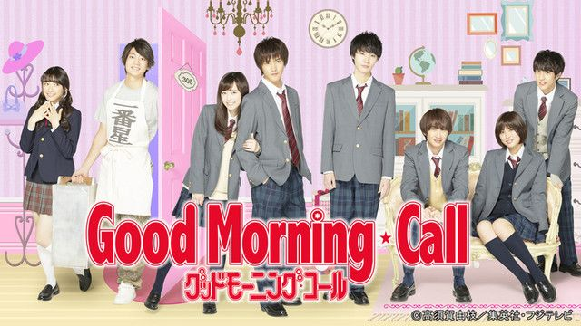 Good Morning Call. I'm watching this on Netflix I really like it so far. Cute…