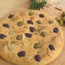 Λατρεμένο ψωμάκι με υπέροχη πλούσια γεύση από φέτα και ελιές. Τη διαφορετική νότα όμως την δίνει το δενδρολίβανο