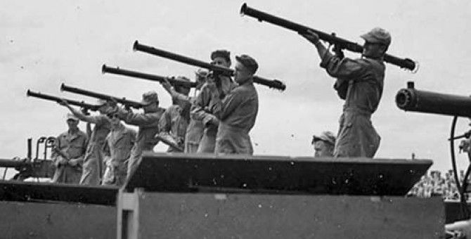 About bazooka