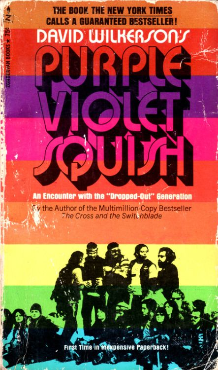 Retro Reverbs - Purple Violet Squish by David Wilkerson (1971...