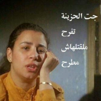 c6c6cc84c9bd853e5be046ef06ed1605 arabic words arabic quotes 42 best arabic memes images on pinterest arabic memes, arabic