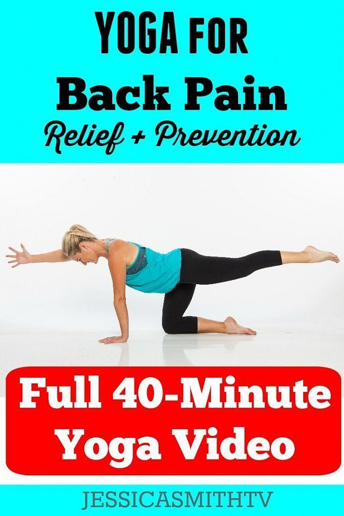 Pin for Later: This Gentle Yoga Sequence Banishes Back Pain