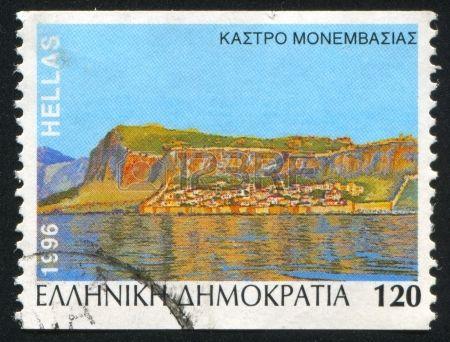 GREECE - CIRCA 1996: stamp printed by Greece, shows Monemvasia, circa 1996