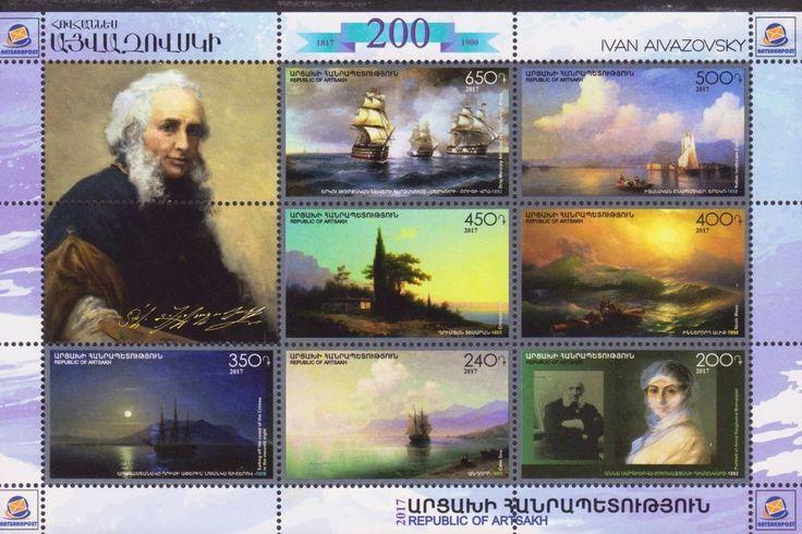 NEWS AIVAZOVSKY 2017 ARTSAKH NAGORNO KARABAKH ARMENIA SOUV SHEET MNH R17715
