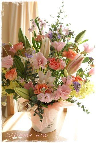 『【今日の贈花】お見舞の気持ちお花にのせて』 http://ameblo.jp/flower-note/entry-11710660972.html