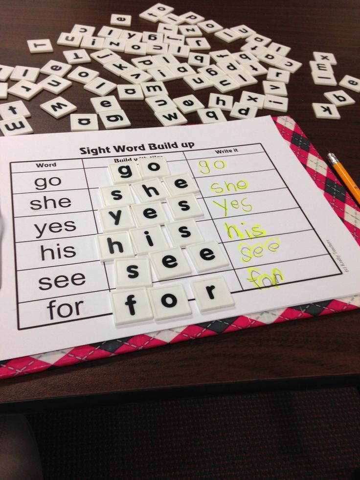 $2.50 Sight Word Build it includes 10 pages (5 pages in each set) Please see my Teachers Pay teacher's page for more details! #kraftyteacherz