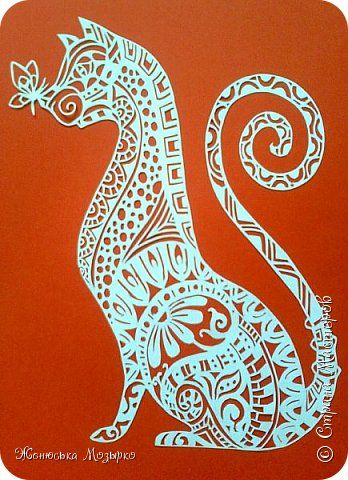 Картина панно рисунок Материалы и инструменты Вырезание Кошка - милое создание   вытынанка  И пара трафаретов Бумага Материал бросовый фото 1