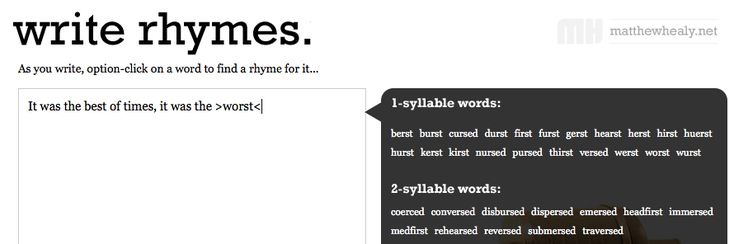 Do you have any budding poets in your family? They might really enjoy this unique online rhyming dictionary called Write Rhymes. It's not your normal dictionary where you look up words out of context. Instead, you type your poem right into the text box—or paste it in from your word processor)—and when you want to …