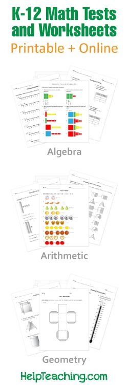 math worksheet : k 12 math tests and worksheets for printable or online assessments  : K 12 Math Worksheets