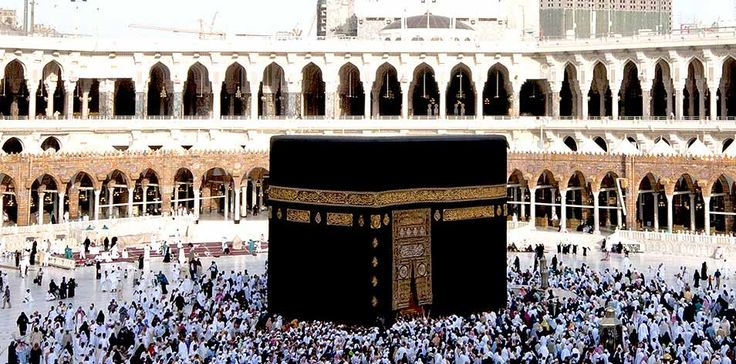 'Complete the Hajj and 'Umrah for Allaah'