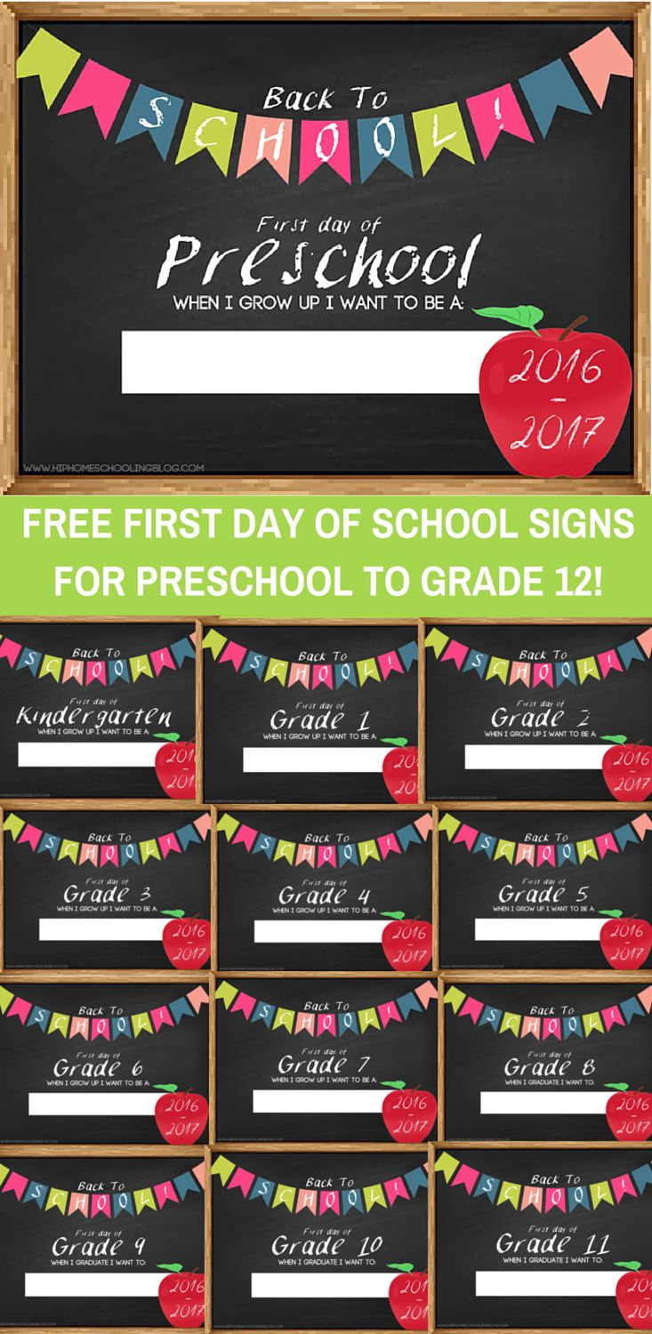 Free First Day of School Signs for preschool to grade 12! Free first day of…