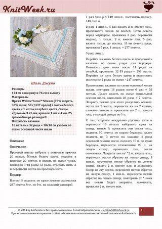 Шали с Любовью | ВКонтакте