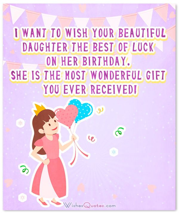 adorable birthday wishes for