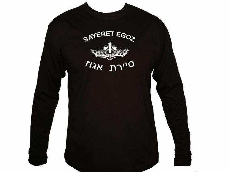 Jewish Israel army IDF zahal special Forces Ops Sayeret Egoz sleeved top t-shirt #israel #army #jewish  #military #barmitzvah #tshirt #tshirts  #egoz #judaica #israeli #specialforces