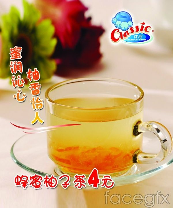 Delicious honey pomelo tea PSD beverage posters