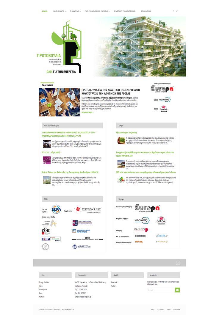 OLOI GIA THN ENERGEIA - Creation of dynamic website