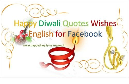 Happy Diwali Quotes Wishes in Hindi   Best Quotes Greetings dipavali greetings quotes Best Quotes For Diwali Greetings funny diwali quotes in english 2015