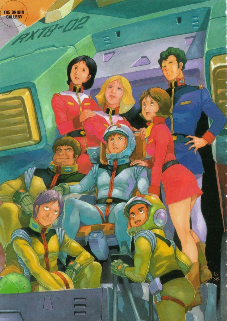 Yoshikazu Yasuhiko, Sunrise (Studio), Mobile Suit Gundam - Universal Century, Mirai Yashima, Sayla Mass