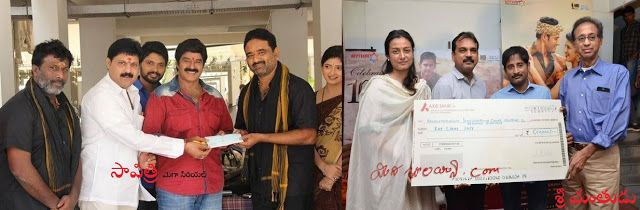BSRmovieSetelugu: SriManthudu and Savithri members Meets Balakrishna...