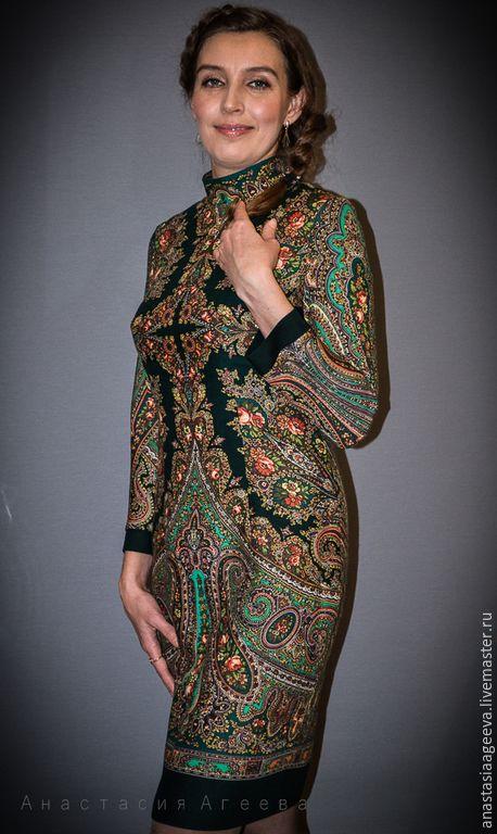 """Купить Платье из платка """"Волшебница"""". - Павлопосадский платок, одежда из платков, платье, нарядное платье"""