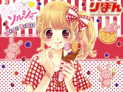 Mayu Sakai - Sugar Soldier