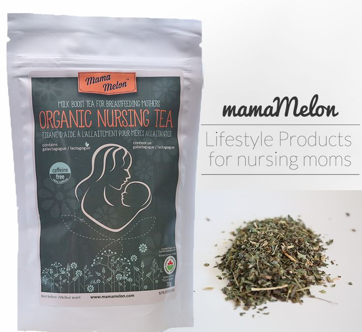 Nursing Tea assessed by Health Canada 100% organic certified loose leaf, breast milk production, lactation, mothers milk, milk make tea