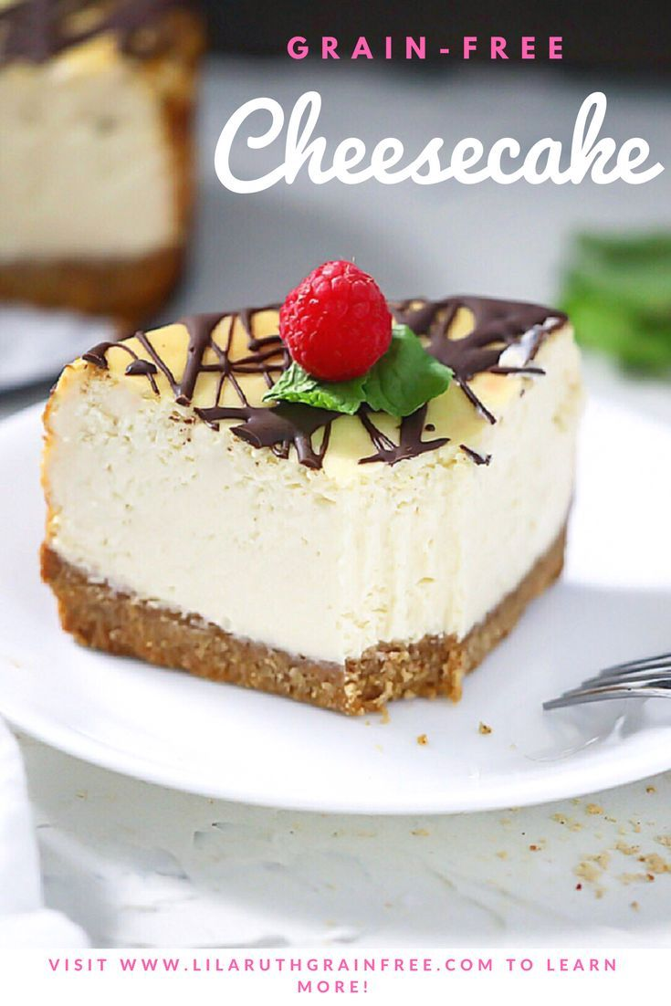 Grain-Free Classic Cheesecake