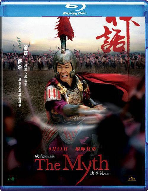 The Myth (2005) Dual Audio Hindi 720p BluRay [Hindi +
