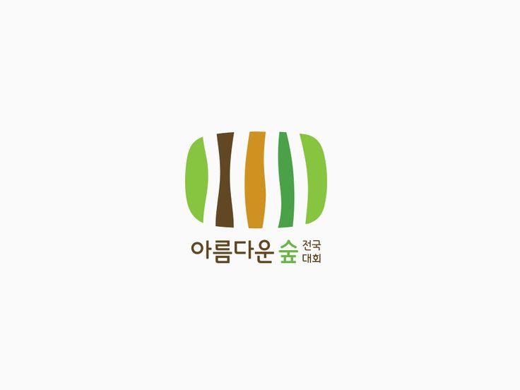 아름다운숲전국대회_main