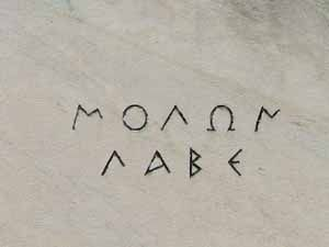 Molon lane - use this style of font for shirt. (What Does it Mean)