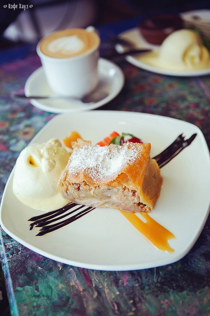 Сочная начинка Яблочного штруделя спряталась под хрустящей корочкой. Кто найдет – тому будет вкусно)  #кофехауз #штрудель #десерт  #dessert
