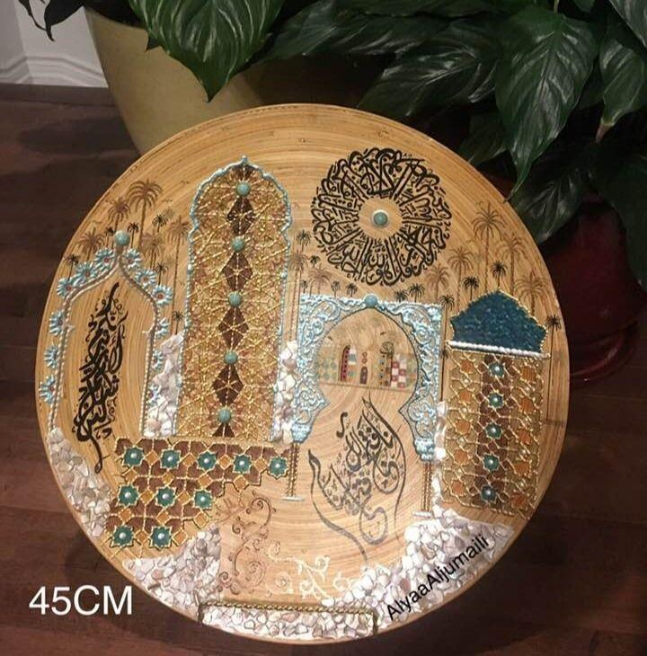بغداديات Glass Art Decorative Plates Decor