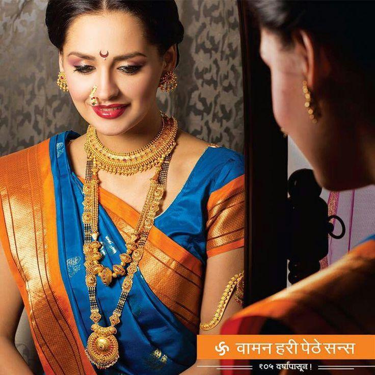 Wedding Hairstyle Maharashtrian: 44 Best Images About Nauvari Saree On Pinterest