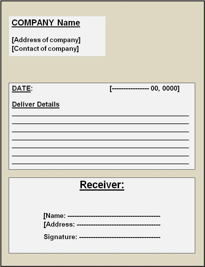 Delivery Receipt Template Receipt Template Free Receipt Template Invoice Template Word