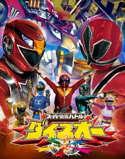 Shikenger - Go Onger - Super Sentai