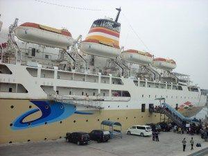 Harga Tiket Kapal Laut KM Kelud