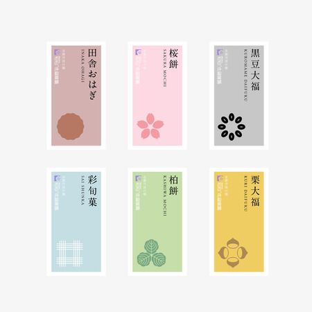 designdesignさんの提案 - 和菓子パッケージシールデザイン   クラウドソーシング「ランサーズ」