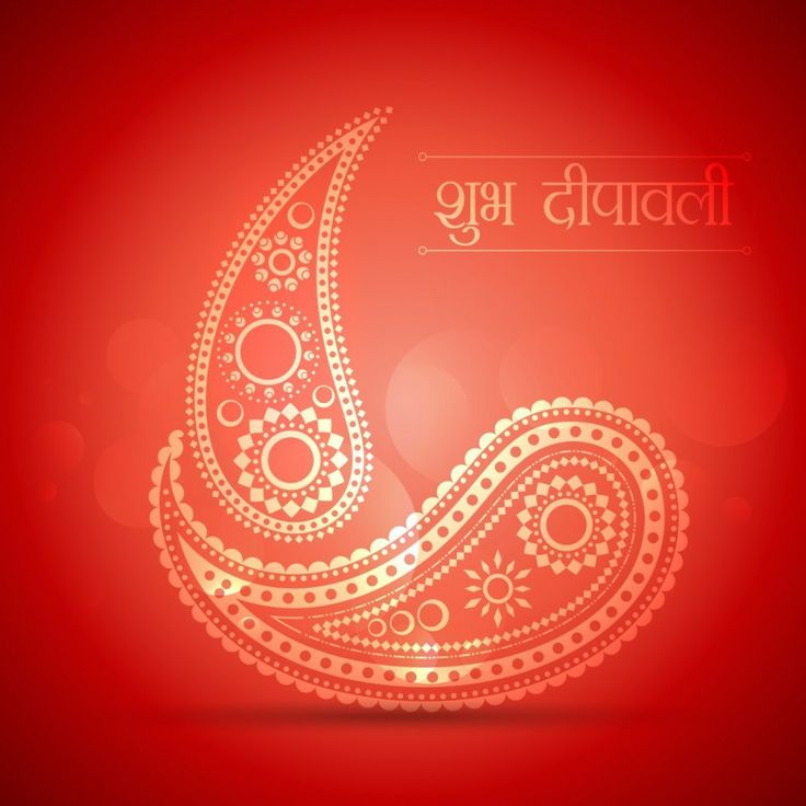 18 best diwali images on pinterest hinduism goddess lakshmi and happy diwali greetings card best wishes 39 780x780 happy diwali greetings cards m4hsunfo