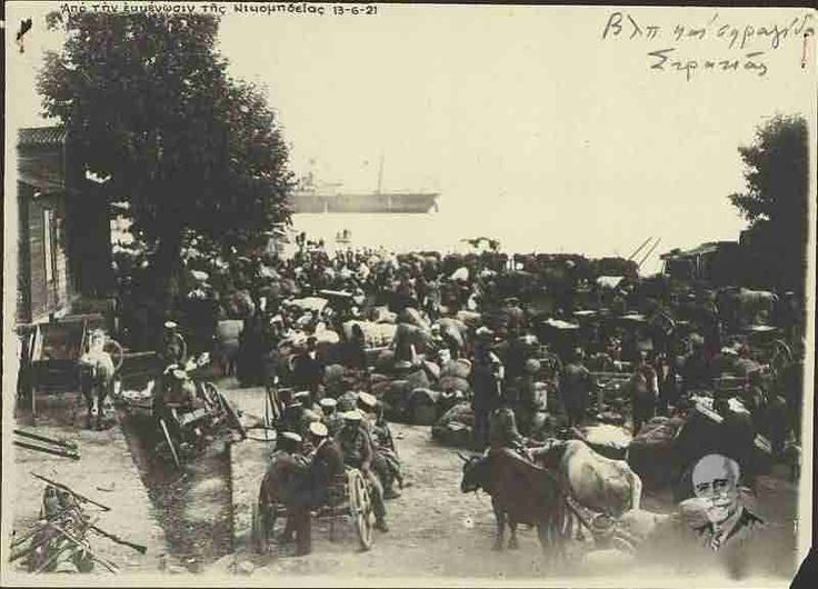 The evacuation of Nicomedia following the massacres of the region, 13-6-1921