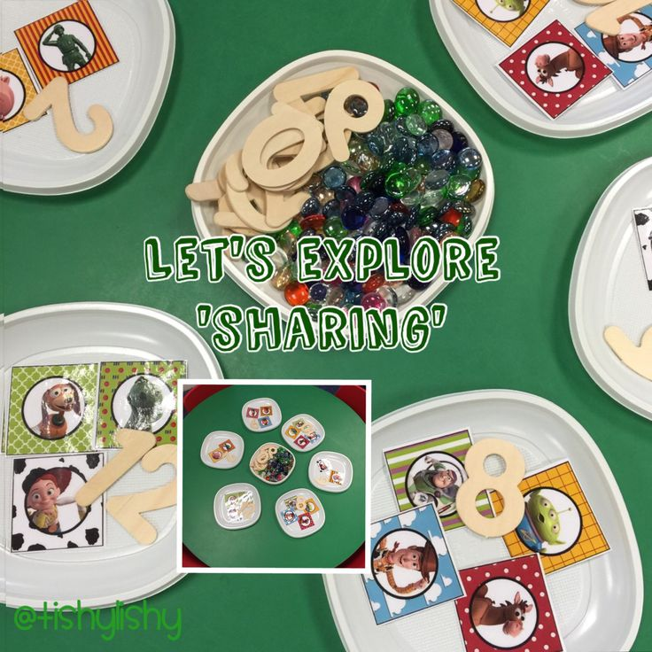 Exploring sharing between different amounts. An idea seen on a Facebook group by Lisa.