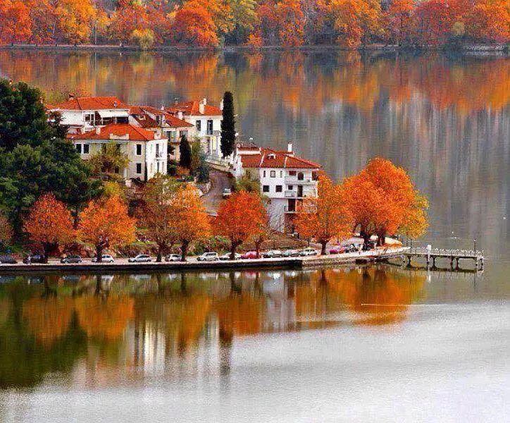 Kastoria, Macedonia Greece ΚΑΣΤΟΡΙΑ