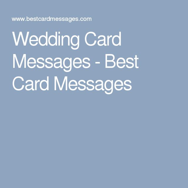 Love Quotes About Life: Best 25+ Wedding Card Messages Ideas On Pinterest