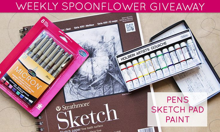 Check out this week's Spoonflower giveaway-- a chance to win creative drawing tools!