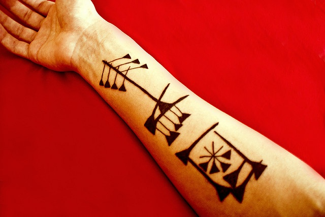 Ama-gi: ancient Sumerian cuneiform thought to be the first known written expression of liberty. This just might have to be my next tattoo!