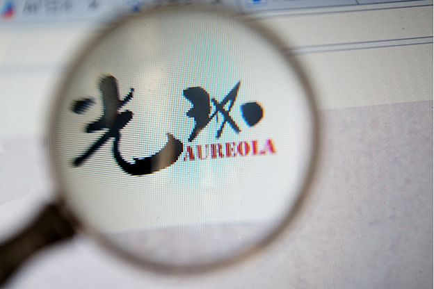 Aureola Media Set to Finish IPO Next Year After Successful In the Name of the People Investment