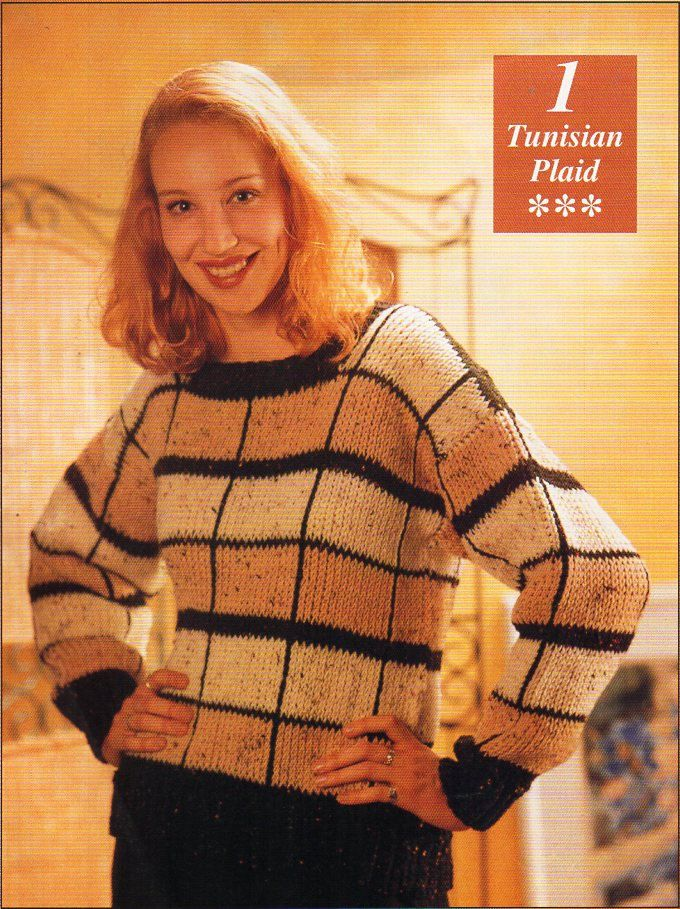 womens Tunisian crochet sweater crochet pattern pdf ladies crochet jumper . larger sizes . 37-48 inch aran worsted 10ply Instant Download by Hobohooks on Etsy