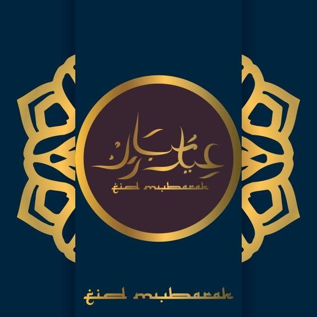 Eid Mubarak Background Design With Calligraphy And Arabic Mandala Ornament Background Icons Happy Eid Mubarak With Calligraphy Style Eid Mubarak Background Il In 2020 Eid Mubarak Background Background Design Calligraphy Styles